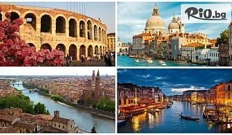 Самолетна екскурзия до Венеция и Верона през Септември! 3 нощувки със закуски + транспорт и екскурзовод, от ВИП Турс