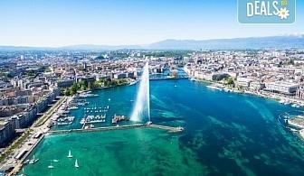 Самолетна екскурзия до Женева на дата по избор, с Голдън Холидейз БГ! Самолетен билет, 3 нощувки със закуски в хотел 3*, застраховка, индивидулно пътуване
