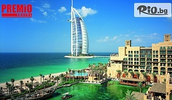 Самолетна почивка в Дубай! 7 нощувки със закуски в хотели 4 и 5* + летищни такси, багаж, трансфер и екскурзовод, от Премио Травел