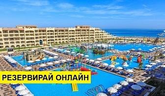 Самолетна почивка в Египет! 6 нощувки на човек на база All inclusive в Albatros White Beach Resort 5*, Хургада, Червено Море с двупосочен чартърен полет от София