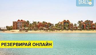 Самолетна почивка в Египет! 7 нощувки на човек на база All inclusive в Sheraton Miramar Resort El Gouna 5*, Хургада, Червено Море с двупосочен чартърен полет от София
