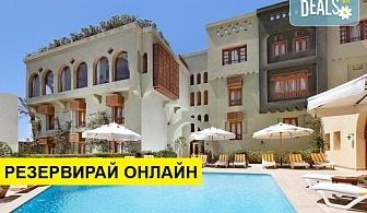 Самолетна почивка в Египет! 7 нощувки на човек на база Закуска в Ali Pasha Hotel 3*, Хургада, Червено Море с двупосочен чартърен полет от София