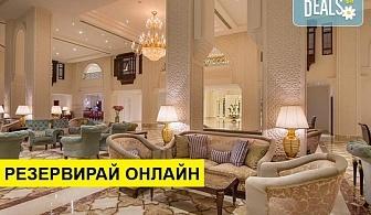Самолетна почивка в Египет! 7 нощувки на човек на база Ultra all inclusive в Baron Palace Sahl Hasheesh 5*, Хургада, Червено Море с двупосочен чартърен полет от София