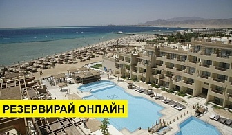 Самолетна почивка в Египет! 7 нощувки на човек на база All inclusive в Imperial Shams Abu Soma Resort 5*, Хургада, Червено Море с двупосочен чартърен полет от София