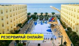 Самолетна почивка в Египет! 7 нощувки на човек на база All inclusive в Amc Royal Hotel & Spa 5*, Хургада, Червено Море с двупосочен чартърен полет от София