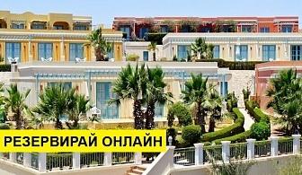 Самолетна почивка в Египет! 7 нощувки на човек на база All inclusive в Bellevue Beach Hotel 4*, Хургада, Червено Море с двупосочен чартърен полет от София