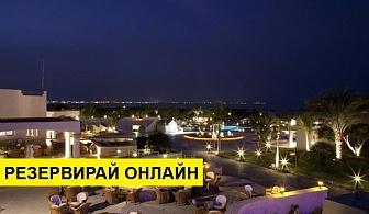 Самолетна почивка в Египет! 7 нощувки на човек на база All inclusive в Coral Beach Hurghada Resort 4*, Хургада, Червено Море с двупосочен чартърен полет от София