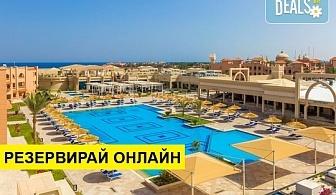 Самолетна почивка в Египет! 7 нощувки на човек на база All inclusive в Aqua Vista Resort 4*, Хургада, Червено Море с двупосочен чартърен полет от София