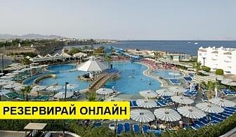 Самолетна почивка в Египет! 7 нощувки на човек на база All inclusive в Dreams Beach Resort 5*, Шарм Ел Шейх, Червено Море с двупосочен чартърен полет от София