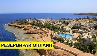 Самолетна почивка в Египет! 7 нощувки на човек на база All inclusive в Labranda Tower Bay 4*, Шарм Ел Шейх, Червено Море с двупосочен чартърен полет от София