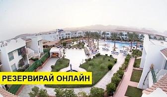 Самолетна почивка в Египет! 7 нощувки на човек на база All inclusive в Panorama Naama Heights 4*, Шарм Ел Шейх, Червено Море с двупосочен чартърен полет от София