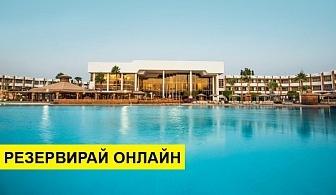 Самолетна почивка в Египет! 7 нощувки на човек на база All inclusive в Pyramisa Beach Resort Sharm El Sheikh 5*, Шарм Ел Шейх, Червено Море с двупосочен чартърен полет от София