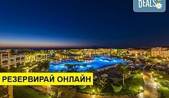 Самолетна почивка в Египет! 7 нощувки на човек на база Ultra all inclusive в Rixos Sharm El Sheikh 5*, Шарм Ел Шейх, Червено Море с двупосочен чартърен полет от София
