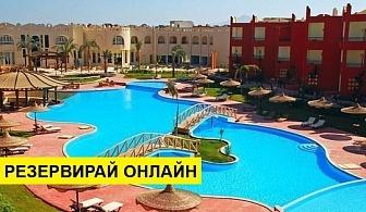 Самолетна почивка в Египет! 7 нощувки на човек на база All inclusive в Aqua Hotel Resort & Spa (ex. Sharm Bride) 4*, Шарм Ел Шейх, Червено Море с двупосочен чартърен полет от София