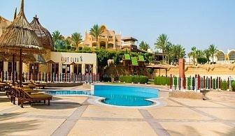 Самолетна почивка в Египет! 7 нощувки на човек на база All inclusive в Sharm Grand Plaza 5*, Шарм Ел Шейх, Червено Море с двупосочен чартърен полет от София