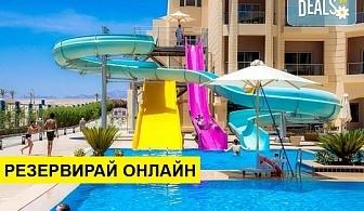 Самолетна почивка в Египет! 7 нощувки на човек на база All inclusive в Tropitel Sahl Hasheesh 5*, Хургада, Червено Море с двупосочен чартърен полет от София