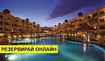 Самолетна почивка в Египет! 7 нощувки на човек на база All inclusive в Amwaj Blue Beach Resort & Spa 5*, Шарм Ел Шейх, Червено Море с двупосочен чартърен полет от София