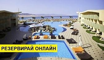 Самолетна почивка в Египет! 7 нощувки на човек на база All inclusive в Barcelo Tiran Sharm 5*, Шарм Ел Шейх, Червено Море с двупосочен чартърен полет от София