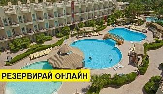 Самолетна почивка в Египет! 7 нощувки на човек на база All inclusive в Hawaii Palm Resort & Aqua Park 4*, Хургада, Червено Море с двупосочен чартърен полет от София