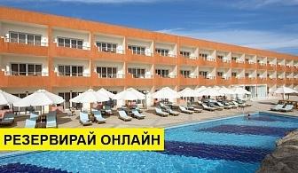 Самолетна почивка в Египет! 5 нощувки на човек на база All inclusive в Amwaj Oyoun Resort & Casino 5*, Шарм Ел Шейх, Червено Море с двупосочен чартърен полет от София