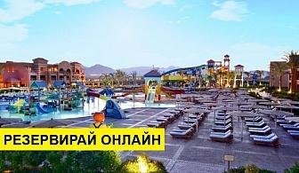 Самолетна почивка в Египет! 5 нощувки на човек на база All inclusive в Charmillion Club Aqua Park 5*, Шарм Ел Шейх, Червено Море с двупосочен чартърен полет от София