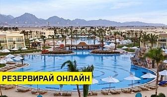 Самолетна почивка в Египет! 5 нощувки на човек на база All inclusive в Hilton Sharks Bay Resort 4*, Шарм Ел Шейх, Червено Море с двупосочен чартърен полет от София