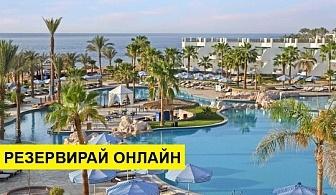 Самолетна почивка в Египет! 5 нощувки на човек на база All inclusive в Hilton Sharm Waterfalls Resort 5*, Шарм Ел Шейх, Червено Море с двупосочен чартърен полет от София