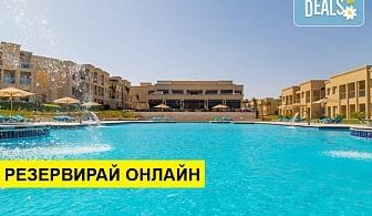 Самолетна почивка в Египет! 7 нощувки на човек на база Ultra all inclusive в Rixos Seagate Sharm 5*, Шарм Ел Шейх, Червено Море с двупосочен чартърен полет от София
