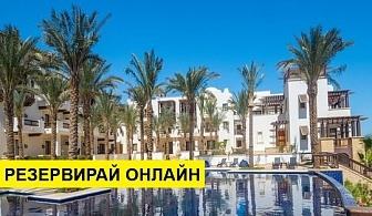 Самолетна почивка в Египет! 7 нощувки на човек на база All inclusive в Ancient Sands Golf Resort And Residences 5*, Хургада, Червено Море с двупосочен чартърен полет от София