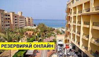 Самолетна почивка в Египет! 7 нощувки на човек на база All inclusive в King Tut Aqua Park Beach Resort 4*, Хургада, Червено Море с двупосочен чартърен полет от София