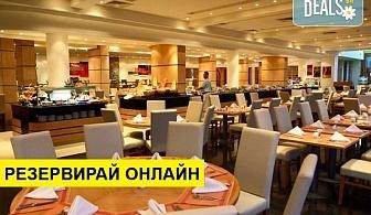 Самолетна почивка в Египет! 7 нощувки на човек на база All inclusive в Palm Beach Resort 4*, Хургада, Червено Море с двупосочен чартърен полет от София