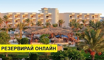 Самолетна почивка в Египет! 7 нощувки на човек на база All inclusive в Hilton Hurghada Long Beach Resort 5*, Хургада, Червено Море с двупосочен чартърен полет от София