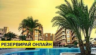 Самолетна почивка в Египет! 7 нощувки на човек на база All inclusive в Seagull Beach Resort 4*, Хургада, Червено Море с двупосочен чартърен полет от София