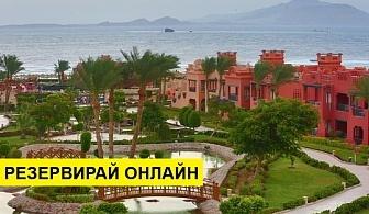 Самолетна почивка в Египет! 7 нощувки на човек на база All inclusive в Charmillion Sea Life Resort 4*, Шарм Ел Шейх, Червено Море с двупосочен чартърен полет от София