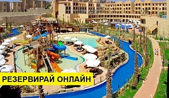 Самолетна почивка в Египет! 7 нощувки на човек на база Ultra all inclusive в Coral Sea Sensatori 5*, Шарм Ел Шейх, Червено Море с двупосочен чартърен полет от София