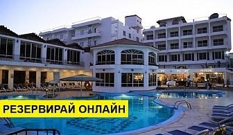 Самолетна почивка в Египет! 7 нощувки на човек на база All inclusive в Minamark Beach Resort 4*, Хургада, Червено Море с двупосочен чартърен полет от София