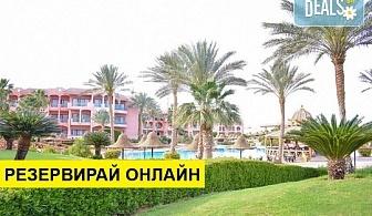 Самолетна почивка в Египет! 7 нощувки на човек на база All inclusive в Parrotel Aqua Park Resort 4*, Шарм Ел Шейх, Червено Море с двупосочен чартърен полет от София