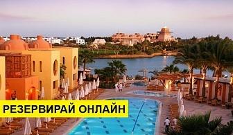 Самолетна почивка в Египет! 7 нощувки на човек на база All inclusive в Steigenberger Golf Resort 5*, Хургада, Червено Море с двупосочен чартърен полет от София