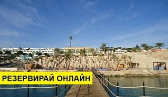 Самолетна почивка в Египет! 7 нощувки на човек на база All inclusive в Xperience Sea Breeze Resort 5*, Шарм Ел Шейх, Червено Море с двупосочен чартърен полет от Варна
