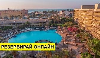 Самолетна почивка в Египет! 7 нощувки на човек на база All inclusive в Sindbad Club 4*, Хургада, Червено Море с двупосочен чартърен полет от София