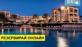 Самолетна почивка в Египет! 7 нощувки на човек на база All inclusive в Cleopatra Luxury Resort Makadi Bay 5*, Хургада, Червено Море с двупосочен чартърен полет от София