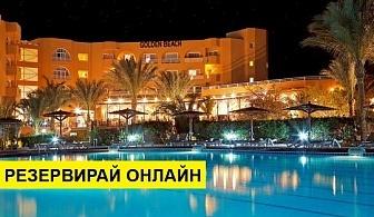 Самолетна почивка в Египет! 7 нощувки на човек на база Ultra all inclusive в Golden Beach (ex. Movie Gate) 4*, Хургада, Червено Море с двупосочен чартърен полет от София