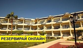 Самолетна почивка в Египет! 7 нощувки на човек на база All inclusive в Grand Oasis Resort 4*, Шарм Ел Шейх, Червено Море с двупосочен чартърен полет от София