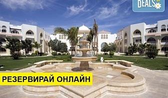 Самолетна почивка в Египет! 7 нощувки на човек на база All inclusive в Old Palace Resort 5*, Хургада, Червено Море с двупосочен чартърен полет от София