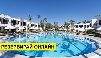 Самолетна почивка в Египет! 7 нощувки на човек на база All inclusive в Shores Amphoras 4*, Шарм Ел Шейх, Червено Море с двупосочен чартърен полет от Варна