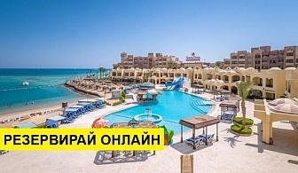 Самолетна почивка в Египет! 7 нощувки на човек на база All inclusive в Sunny Days Palma De Mirette Resort & Spa 4*, Хургада, Червено Море с двупосочен чартърен полет от София
