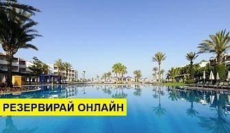 Самолетна почивка в Мароко! 7 нощувки на човек на база All inclusive в Iberostar Founty Beach 4*, Агадир, Южно Мароко с двупосочен чартърен полет от София
