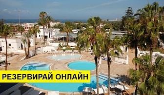 Самолетна почивка в Мароко! 7 нощувки на човек на база All inclusive в Les Almohades Beach Resort Agadir 4*, Агадир, Южно Мароко с двупосочен чартърен полет от София