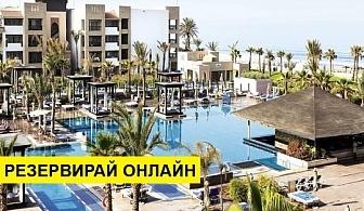 Самолетна почивка в Мароко! 7 нощувки на човек на база All inclusive в Riu Palace Tikida 5*, Агадир, Южно Мароко с двупосочен чартърен полет от София
