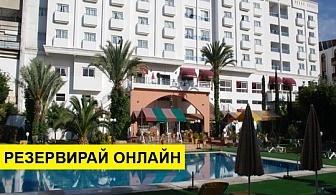 Самолетна почивка в Мароко! 7 нощувки на човек на база Закуска,Закуска и вечеря в Tildi Hotel & Spa 4*, Агадир, Южно Мароко с двупосочен чартърен полет от София
